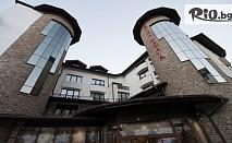 Ски и СПА в Банско до края на Март! Нощувка със закуска и вечеря + басейн и релакс зона, от Хотел Марая 3*