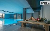 Ски и СПА почивка в Банско! Нощувка със закуска и вечеря с напитки + вътрешен басейн с топла вода и Релакс зона + Специални БОНУСИ, от Хотел Ривърсайд
