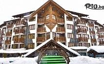 СКИ и СПА почивка в Банско през Декември! Нощувка със закуска и вечеря в луксозен апартамент + СПА с вътрешен басейн, от Ваканционен клуб Белведере 4*
