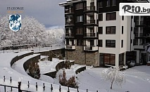 СКИ и СПА почивка в Банско през Февруари! Нощувка със закуска и вечеря + релакс зона и вътрешен отопляем басейн, от Хотел Св. Георги Ски и Холидей