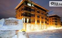 Ски и СПА почивка край Банско! Нощувка със закуска + топъл минерален басейн, СПА и транспорт до лифта, от Корнелия Бутик and СПА
