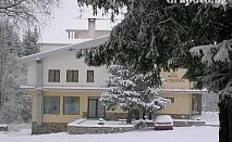 На СКИ в Троянския Балкан! Нощувка със закуска, обяд и вечеря в хотел Виа Траяна, Беклемето!