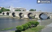 До Скопие и Охрид и възможност до Елбасан и Тирана (4 дни/2 нощувки със закускии и вечери) за 199.50 лв.