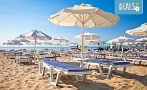 Слънце и море! На плаж за 1 ден в Паралия Офринио, Гърция - транспорт и екскурзовод от Комфорт Травел!