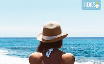 Слънце, плаж и море! Еднодневна екскурзия до наградения със