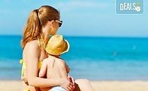 Слънце, плаж и море! Еднодневна екскурзия през юли до плажа Амолофи, Гърция - транспорт с включени пътни такси и водач от Поход!