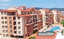 В  Слънчев бряг на ТОП ЦЕНА! 2+ нощувки на човек в апартамент + басейн в Апартхотел Касандра, Слънчев Бряг, на 850 м. от плажа!