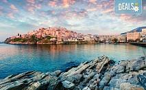 Слънчев уикенд в Кавала, Гърция, с Еко Тур! 1 нощувка със закуска в Nefeli Hotel 2*, транспорт и възможност за плаж в Амолофи и Неа Ираклица