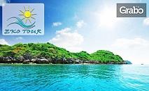 Слънчев уикенд в Кавала! Нощувка със закуска, плюс транспорт и посещение на плажовете Амолофи и Неа Ираклица