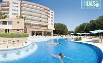 Слънчева лятна почивка в Бутиков Хотел Орхидея, Златни пясъци! Нощувка със закуска и вечеря, ползване на релакс стая, външен и вътрешен басейн, шезлонг и чадър, фитнес!