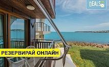 Слънчева лятна почивка в хотел Фиорд 3*, Созопол! Нощувка със закуска в двойна стая стая тип