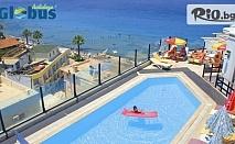 Слънчева почивка на брега на морето в Кушадасъ през Юни! 5 или 7 нощувки на база All Inclusive в ASENA HOTEL 3*, със собствен транспорт, от Глобус Холидейс
