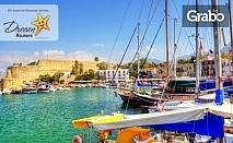 Слънчева почивка в Кипър! 7 нощувки със закуски в Ларнака