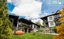 Слънчева пролетна почивка в Родопите! Нощувка със закуска и вечеря в хотел Лещен в с. Лещен, ползване на вътрешен топъл басейн, външно и вътрешно джакузи, зона за релакс, безплатно за дете до 5.99 г.