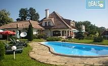 Слънчево лято с цялото семейство в Комплекс Роден край 3*, Габрово! 1 нощувка, ползване на барбекю, външен басейн, шезлонг и чадър, безплатно за деца до 3.99г.