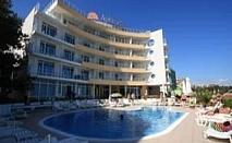 Слънчево лято до плажа в Несебър, 5 нощувки след 26.08 в хотел Афродита