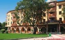 Слънчево лято 2020 в топ курорт, All inclusive цена на човек след 26.08 в Естрея Палас, Св. Константин