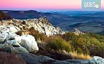 По следите на Орфей в Родопите! 1 нощувка със закуска и вечеря в хотел 3* в Пампорово, транспорт и посещение на Дяволското гърло