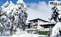 Снежна Коледа в Боровец! Нощувка със закуска и вечеря + сауна и трансфер до пистата, от Хотел Бор