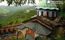 До Соколския манастир, Боженци и Етъра - еднодневна екскурзия за 26 лв.