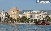До Солун и Метеора (3 дни/2 нощувки със закуски в хотел 3*) с посещение на 6 манастира и Едеса за 145 лв.