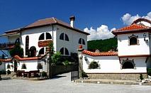 Спа хотел Чилингира - райско кътче в Родопите! Уикенд или делник - вие избирате!