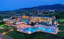 В СПА хотел през уикенда с включени закуски и вечери за двама в Парк и СПА хотел Марково