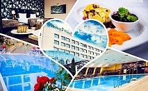 СПА изкушение: 2 нощувки на човек със закуски и вечери + минерален басейн, релакс зона, 2 масажа и 1 терапия в хотел Хотел Здравец Конференс и СПА****, Велинград