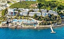 СПА, лукс и релакс + аквапарк на брега на морето край Бодрум,Турция! Нощувка на база Ultra All Inclusive + басейни и аквапарк само за 52 лв. в хотел Kadikale Resort & SPA 5*!