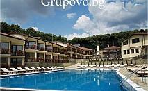 СПА лято в СПА комплекс Островче ! Нощувка, закуска, напитки + външен басейн само за 33 лв.
