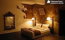 Спа под открито небе в комплекс Манастира, Свищов. Нощувка със закуска за двама за 31.80 лв.