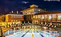 На СПА в Панагюрище! 2 нощувки със закуски за ДВАМА + МИНЕРАЛЕН басейн, СПА и 1 час тенис от хотел Каменград****