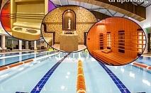На СПА в Панагюрище! 3 нощувки със закуски за ДВАМА + МИНЕРАЛЕН басейн, СПА и 1 час тенис от хотел Каменград****