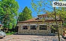 СПА почивка в Арбанаси! Нощувка със закуска + сауна, парна баня и джакузи, от Хотел Извора