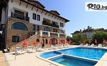 СПА почивка в Арбанаси през Октомври! Нощувка със закуска и вечеря + басейни, джакузи и парна баня, от СПА комплекс Винпалас