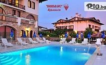 СПА почивка в Арбанаси през Септември! Нощувка със закуска и вечеря + басейни, джакузи и парна баня, от СПА комплекс Винпалас