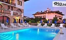 СПА почивка в Арбанаси през Септември! Нощувка със закуска и вечеря + външен басейн, топъл релакс басейн и парна баня, от СПА хотел Винпалас