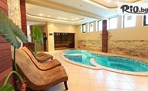 СПА почивка в Арбанаси през Януари! Нощувка със закуска и вечеря + басейни, джакузи и парна баня, от СПА комплекс Винпалас