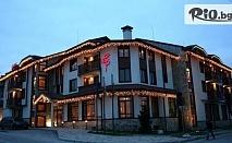 СПА почивка в Банско до края на Ноември! Нощувка със закуска и вечеря, по избор + басейн и сауна, от Хотел Евелина Палас 4*