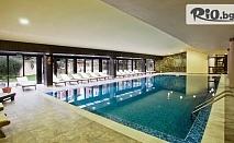 СПА почивка в Банско до края на Ноември! Нощувка на база All Inclusive + вътрешен топъл басейн и релакс зона, от Хотел Каза Карина