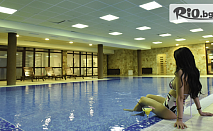 СПА почивка в Банско! Нощувка на база All Inclusive + отопляем басейн и релакс зона + БОНУСИ, от Апартхотел Роял