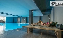 СПА почивка в Банско! Нощувка със закуска и възможност за вечеря + вътрешен топъл басейн и Релакс зона + Специални БОНУСИ, от Хотел Ривърсайд