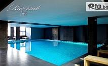 СПА почивка в Банско през Август! Нощувка със закуска и вечер, по избор + вътрешен басейн с топла минерална вода и релакс зона, от Хотел Ривърсайд 4*