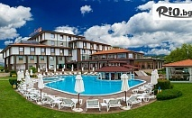 СПА почивка в Благоевград до края на Ноември! Нощувка със закуска и масаж за Двама + басейни и СПА, от Спа Хотел Езерец 4*