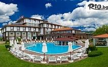 СПА почивка в Благоевград! Нощувка със закуска + басейни, СПА и частичен масаж, от Спа Хотел Езерец