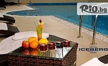 СПА почивка в Боровец през Юли и Август! Нощувка със закуска и вечеря за до четирима + басейн и сауна, от Хотел Айсберг 4*