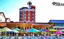 СПА почивка на брега на Мраморно море в Турция! 2 нощувки със закуски в Blue World Hotel 4* Kumburgaz + басейн и водни пързалки, от Караджъ Турс