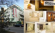 СПА почивка в центъра на Пловдив до края на Май! Нощувка със закуска и вечеря + сауна с контрастен басейн и парна баня, от Хотел Новиз 4*