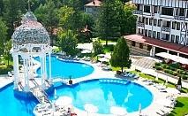 СПА почивка в Девин! Нощувка на човек със закуска, обяд и вечеря +  басейн с минерална вода от СПА хотел Орфей 5*