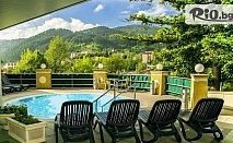 СПА почивка в Девин! Нощувка със закуска + вътрешен басейн, сауна и термален басейн с Кнайп + безплатно за дете до 10 години, от Спа Хотел Девин